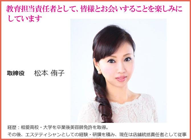 ◎yuko2-670.jpg