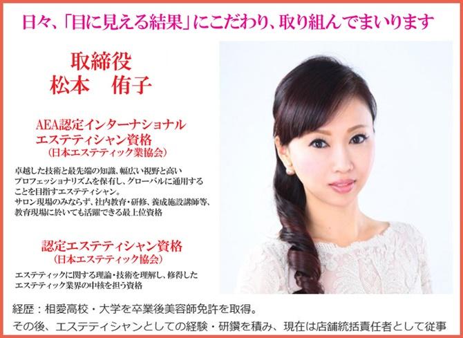 ◎yuko20-670.jpg