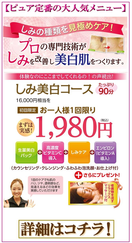 2017.04web_face-bana-670.jpg