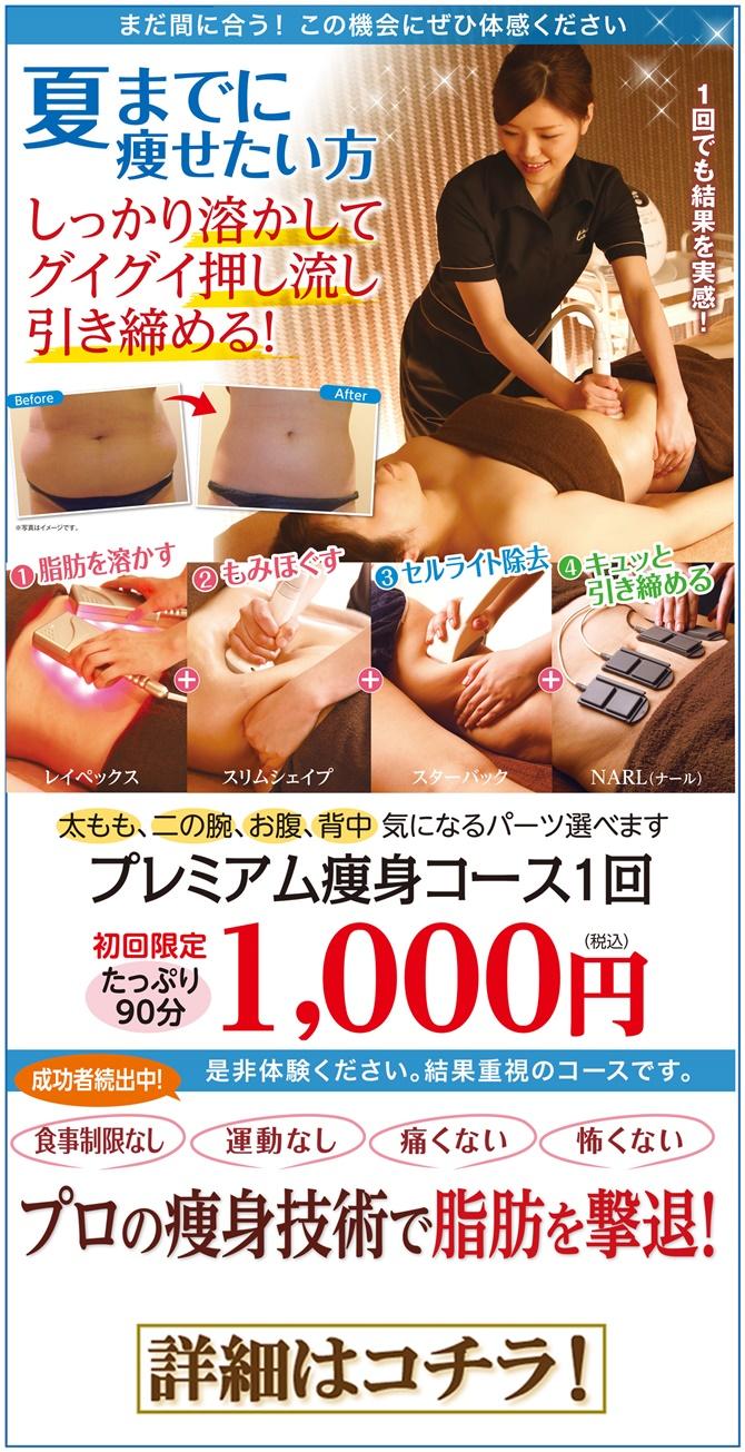 201705-sousn-1000-top670.jpg