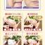キャンペーン/1ヶ月集中フェイシャル特別体験9800円!/奈良のエステはピュア!