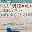 ピュアフィットネス田原本★お知らせ★
