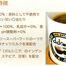 ピュア学園前店です。新商品★コーヒー