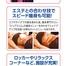 フィットネス入会は今がチャンス!特典もご覧ください/奈良・田原本&学園前の女性専用ピュアフィットネス サーキットトレーニング