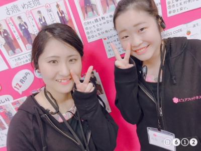yosifuru.png