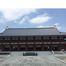 ピュアイオンモール橿原店・・・奈良の世界遺産🗾/エステサロンしみしわ専門奈良