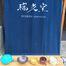ピュアイオンモール橿原店・・・陶芸してきました👀✨ 美白ケアならエステサロンピュア奈良