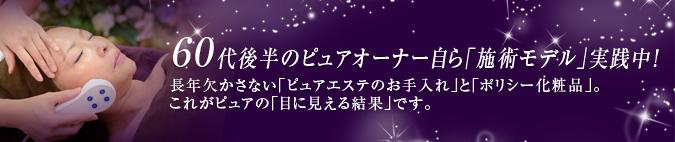 banner_owner.png