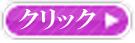 click1.jpg