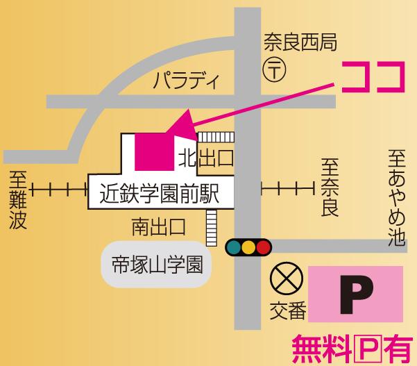 gakuenmaeeki-map.jpg