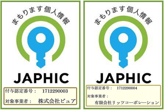 japhic logo-esthe2.jpg