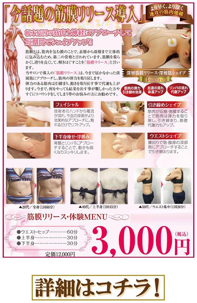 kashi-naka29-hp1-top-670-1.jpg