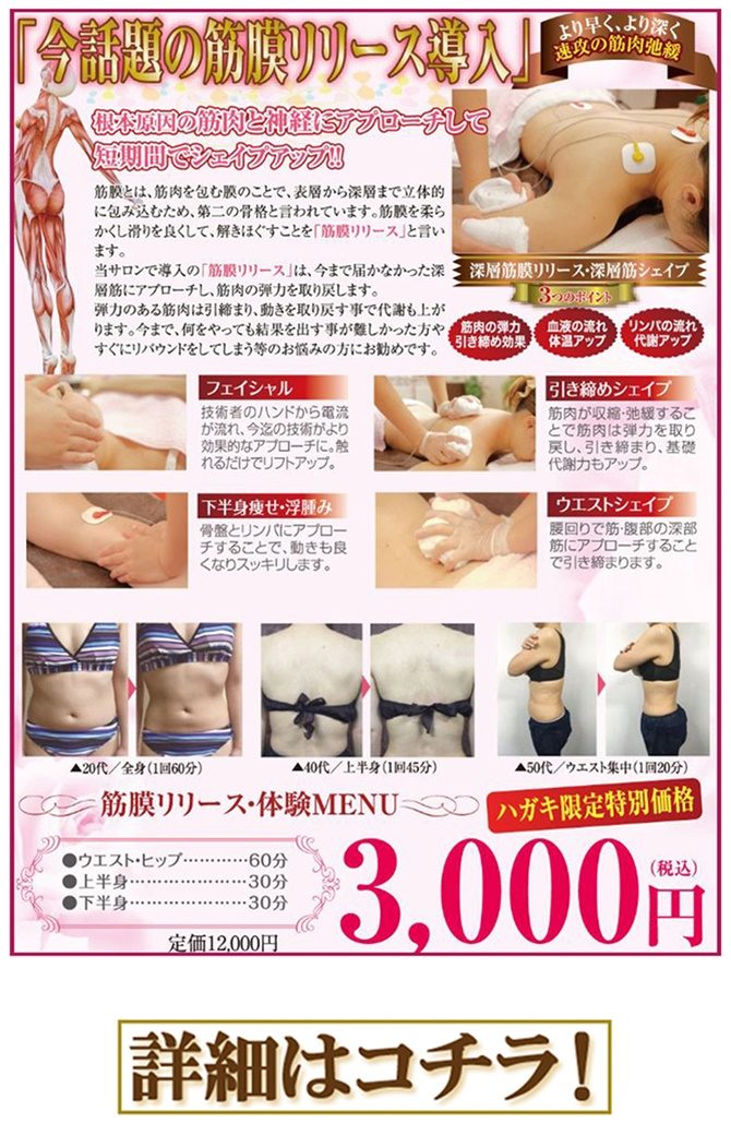 kashi-naka29-hp1-top-670.jpg