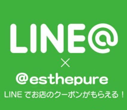 line-at.JPG