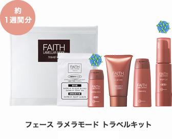products_item15.jpg
