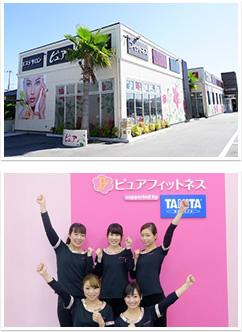 shop_37-tawara.jpg