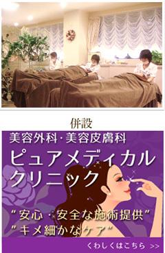 shop_41-ouji.jpg