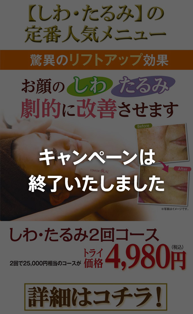 siwatarumi2kai-3980-31-670.jpg