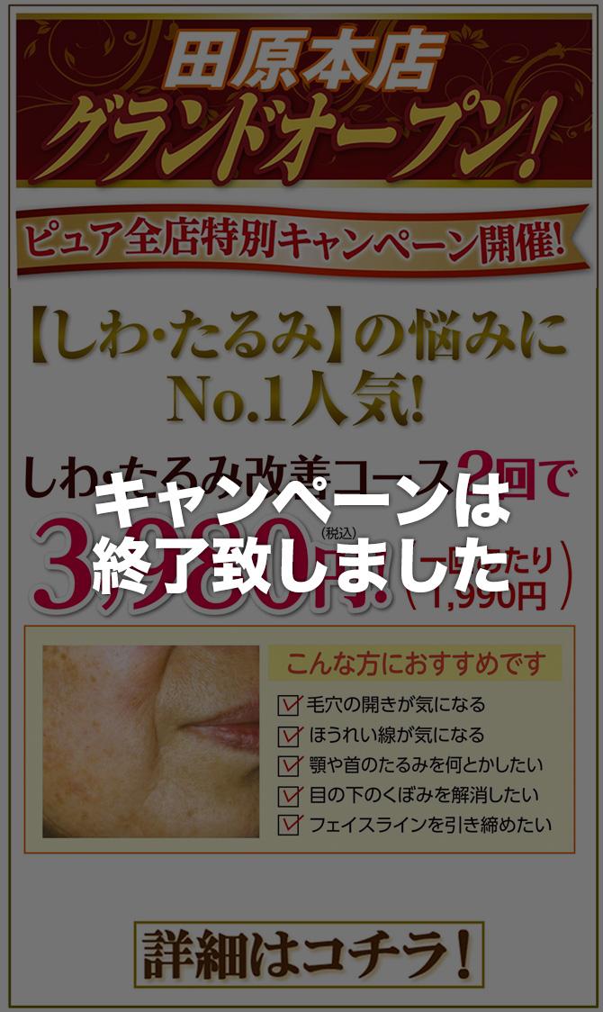 siwatarumi2kai-3980-bana1-670.jpg