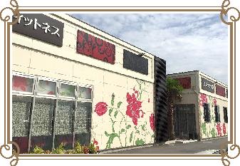 田原本店 店舗風景