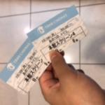 """ピュア学園前駅店です! """"あのコの、トリコ。"""""""