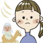 ピュア西大寺2号店 コスパ最強⁉😲冬の乾燥対策!!!!