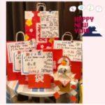 ピュア田原本店!(^^)! 明けましておめでとうございます