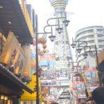 ザ‼️関西‼︎ 西大寺1号店