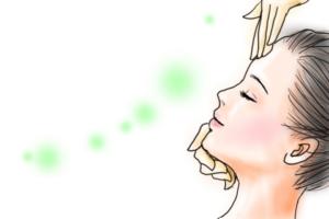白透超美 エステサロンピュア奈良