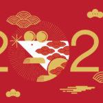 謹賀新年2020年☆彡 ピュア西大寺2号店