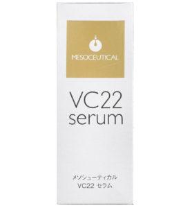 VC22セラム エステサロンピュア奈良