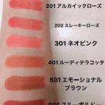 うるおいと魅力的な唇になりましょう(≧▽≦) ピュア西大寺2号店