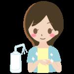 消毒の秘訣☆彡 ピュア西大寺2号店