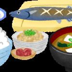 朝昼晩和食で健康的に【A型】ピュア田原本店