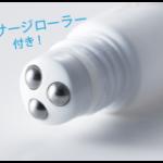 目元ケアはポリシーのアイRリペア🧚♀️💫💕・・・ピュアイオンモール橿原店